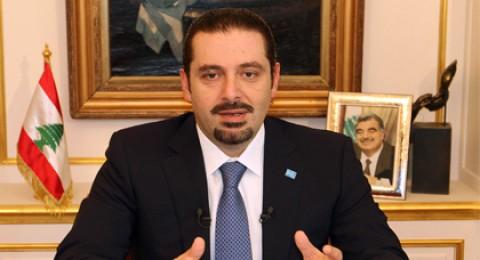 الحريري لن يحضر للمشاركة بذكرى اغتيال والده